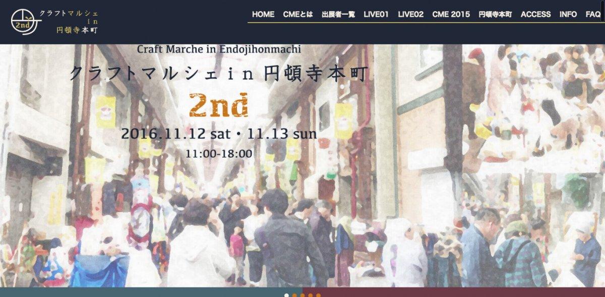 endojihonmachi-com_