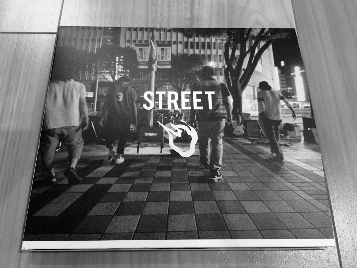 street_cd